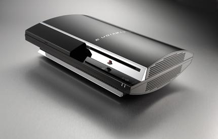 Como configurar la PS3 como Media Menter(DLNA)